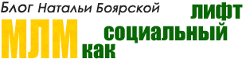 Блог Натальи Боярской